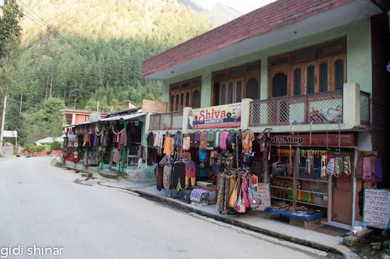 חנויות בקאסול