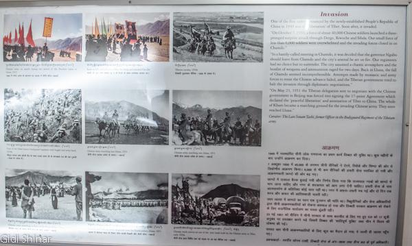 מוזיאון טיבט במקלוד גאנג'